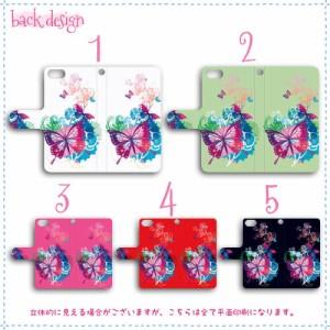 iPhone 7 手帳型 スマホケース iPhone 7 ケース 分厚い白革 蝶と新緑 送料無料 アイフォン 7
