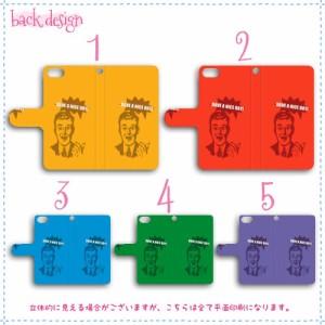 GALAXY S4 手帳型 スマホケース SC-04E ケース ナイスデイ 送料無料 ギャラクシー S4