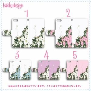 iPhone 6s Plus 手帳型 スマホケース iPhone 6s Plus ケース 分厚い白革 花と蝶 送料無料 アイフォン 6s プラス