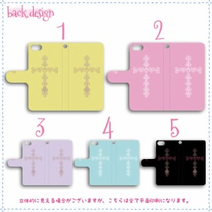 BASIO 手帳型 スマホケース KYV32 ケース 分厚い白革 クロス柄 送料無料