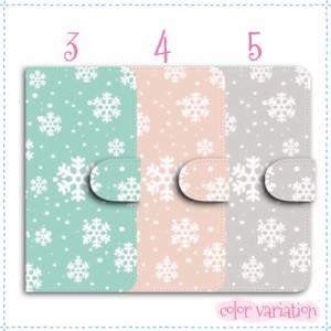 STREAM S 手帳型 スマホケース 302HW ケース 分厚い白革 シンプル/イラスト/雪柄 送料無料