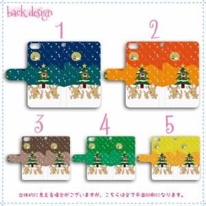 AQUOS Xx3 mini 手帳型 スマホケース 603SH ケース クリスマス 送料無料 アクオス Xx3 ミニ