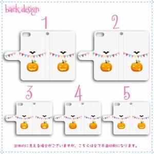 Android One S1 手帳型 スマホケース S1 ケース 分厚い白革 ハロウィンかぼちゃ 送料無料