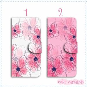 iPhone 6 手帳型 スマホケース iPhone 6 ケース 分厚い白革 花 送料無料 アイフォン 6