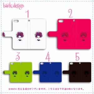 AQUOS PHONE Xx mini 手帳型 スマホケース 303SH ケース キャメル 女の子 送料無料 手帳ケース