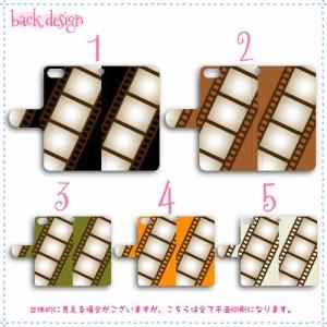 DIGNO E 手帳型 スマホケース 503KC ケース フィルム 送料無料 ディグノ E