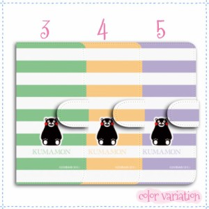 AQUOS SERIE mini 手帳型 スマホケース SHV33 ケース くまモン/ストライプ 送料無料 アクオス セリエ ミニ