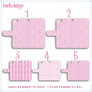 Xperia X Compact 手帳型 スマホケース SO-02J ケース 分厚い白革 幾何学模様/ピンクパターン 送料無料