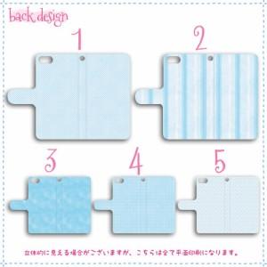 Xperia A4 手帳型 スマホケース SO-04G ケース 分厚い白革 幾何学模様/ブルーパターン 送料無料