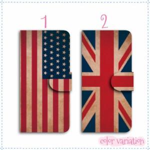 P9 lite 手帳型 スマホケース P9 lite ケース 分厚い白革 世界の国旗 送料無料