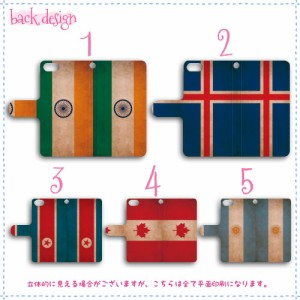 URBANO L02 手帳型 スマホケース KYY22 ケース 分厚い白革 世界の国旗2 送料無料