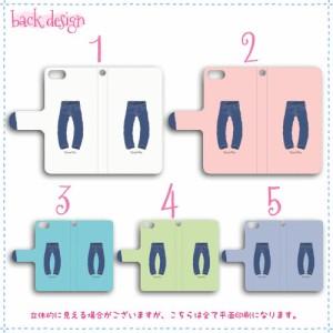 AQUOS sense 手帳型 スマホケース SHV40 ケース 分厚い白革 ジーンズ 送料無料