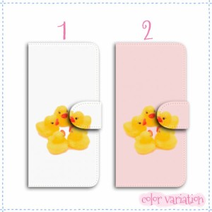 iPhone 7 Plus 手帳型 スマホケース iPhone 7 Plus ケース 分厚い白革 ひよこちゃん 送料無料 アイフォン 7 プラス