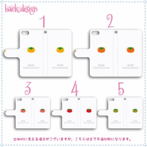 P8 lite 手帳型 スマホケース P8 lite ケース 分厚い白革 iPhone化…柿 送料無料