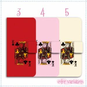 iPhone SE 手帳型 スマホケース iPhone SE ケース 分厚い白革 トランプクラブのキング 送料無料 アイフォン SE