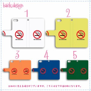 AQUOS PHONE si 手帳型 スマホケース SH-01E ケース 分厚い白革 禁煙者専用 送料無料