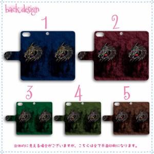 iPhone SE 手帳型 スマホケース iPhone SE ケース 分厚い白革 カッコいい/ドラゴン/01 送料無料 アイフォン SE