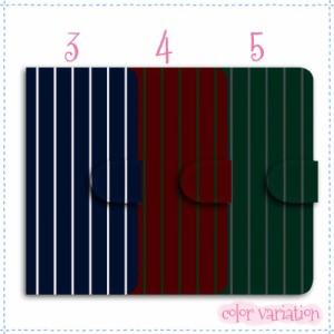 isai vivid 手帳型 スマホケース LGV32 ケース キャメル ストライプ/06 送料無料 手帳ケース