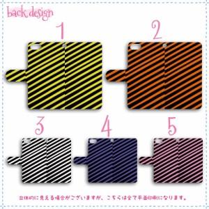 SAMURAI REI 手帳型 スマホケース FTJ161B-REI ケース 分厚い白革 ななめ縞模様 送料無料