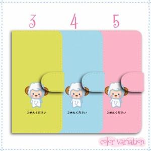 DIGNO V 手帳型 スマホケース KYV42 ケース 分厚い白革 ごめんください 送料無料