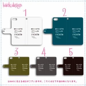 AQUOS Xx3 mini 手帳型 スマホケース 603SH ケース 分厚い白革 タイポグラフィー 送料無料