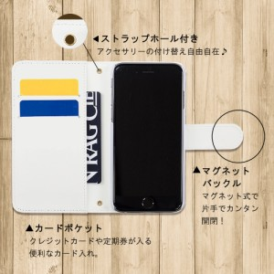 AQUOS CRYSTAL 手帳型 スマホケース 305SH ケース 分厚い白革 やしの木 送料無料