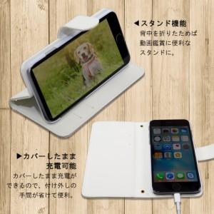 GALAXY S6 edge 手帳型 スマホケース SC-04G ケース 分厚い白革 シンプル/イラスト/雪柄 送料無料