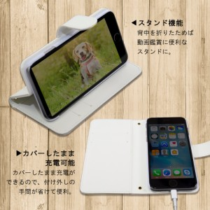 DIGNO T 手帳型 スマホケース 302KC ケース 分厚い白革 春色水玉 送料無料