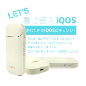 【DM便送料無料】iQOS アイコス スキンシール 放射状ストライプ iQOS カバー ケース ステッカー デコシール 電子たばこ タバコ 煙草