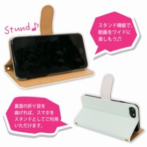 AQUOS PHONE SERIE 手帳型 スマホケース SHL23 ケース キャメル スターストライプ 送料無料 手帳ケース