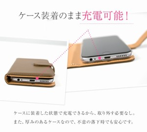 AQUOS CRYSTAL 手帳型 スマホケース 305SH ケース キャメル ボーダー/b 送料無料 手帳ケース