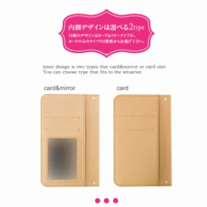 Qua phone PX 手帳型 スマホケース LGV33 ケース キャメル パステル調ドット 送料無料 手帳ケース