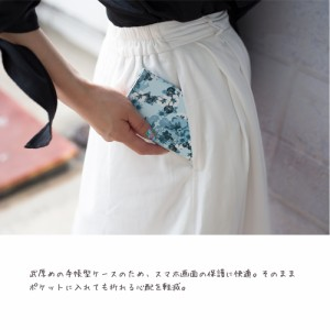 全機種対応 手帳型 スマホケース 全面 デザイン レザー 革 カバー かわいい きれい iPhone7 Xperia AQUOS galaxy 花柄 xch-001-le-hard