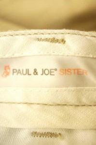 PAUL&JOE SISTER(ポールアンドジョーシスター) ショートパンツ 36 ベージュ レディース【バズストア 古着】【中古】