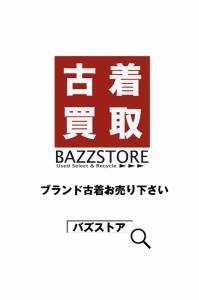 MM6(エムエムシックス) デザインリボンワンピース S ブルー レディース【バズストア 古着】【中古】