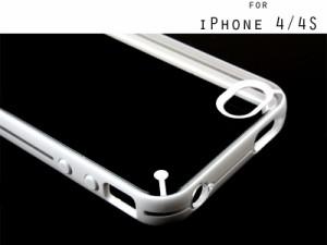 【aprolink】iPhone4/4S 光沢 ハードケース ホワイト【新品/送料込み】