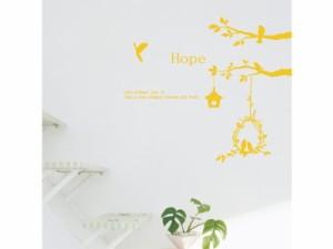 【Smart Design】オシャレな壁紙シール/木の上の鳥/ノリ跡が残らない/壁飾りウォールステッカー#イエロー【新品/送料込み】