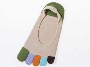 レディースファッション かわいい靴下 五本指 カバーソックス フットカバー/かかと滑り止め付き#ベージュ 送料込