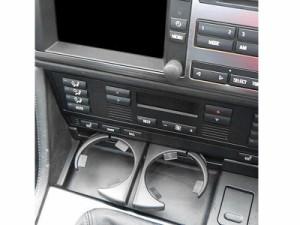 BMW E39 右ハンドル/フロントドリンクホルダー/カップホルダー/5シリーズ【新品/送料無料】