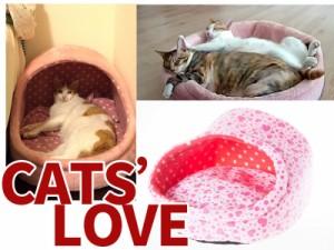 猫 小型犬用 ハート柄 ペットベッド ペットハウス /Mサイズ #ピンク 送料込