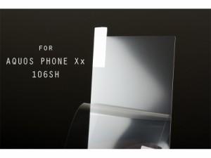 Sharp AQUOS PHONE Xx 106SH液晶保護フィルム/マットタイプ 【新品/送料込み】