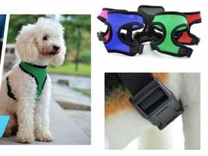 ペット 中小型犬など 散歩最適 調整可能 通気性 網目 ハーネス胴輪/Sサイズ#レッド【新品/送料込み】