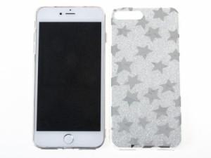 Apple iPhone 7 Plus キラキラ ラメ入り 星柄 ミラー調 シリコン製 ソフトケース 保護カバー#シルバー 送料込