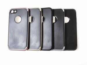 Apple iPhone 7 iPhone 8用 メッキ調キラキラ金属製バンパー カーボン調TPU保護ケース#グレー 送料込