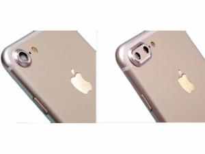 iPhone 7 用 レンズ保護リング+HOMEボタンシール+コネクタ防塵キャップカバー セット#ゴールド 送料込