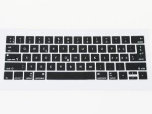 2016 Macbook Pro with touch bar 13/15インチ用 キーボード配列カバー/JIS不適合/黒地#スイス語 送料込