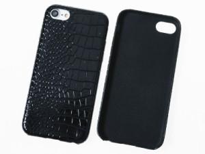 Apple iPhone 7 iPhone 8用 ワニ革風 ハード保護ケース#ブラック【新品/送料込み】