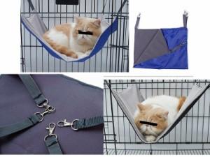ペット 猫 犬 ハンモック ニャンモック 寝袋 柔らかい 四季兼用 Sサイズ#ブルー