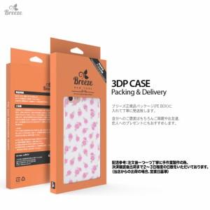 iphone8 ケース アイフォン8 カバー docomo au softbank アイフォンケース iphone 8 ハードケース かわいい キャラ 花