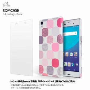 ASUS(エイスース) ZenFone 5Z ZS620KL ケース /Zenfone5 ZE620KL ケース /新ZenFone 5 /5Z 兼用 ケース かわいい キャラ